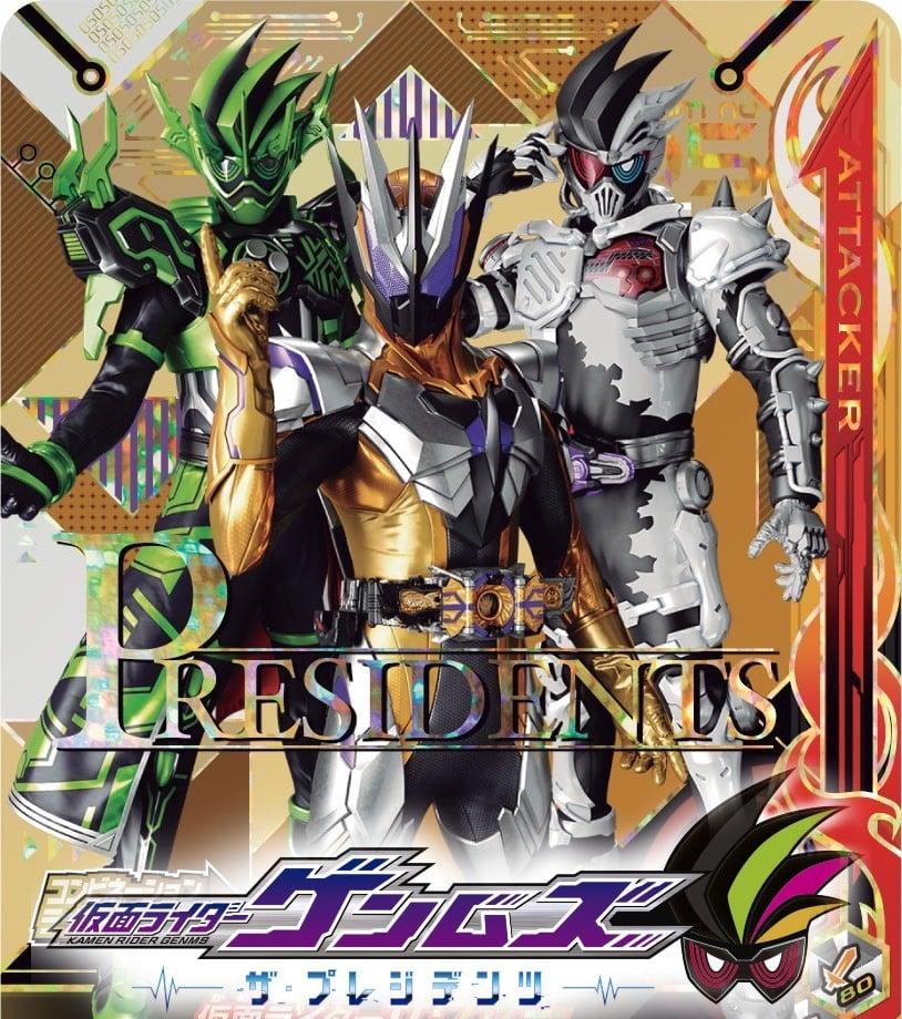 Kamen Rider Genms: The Presidents